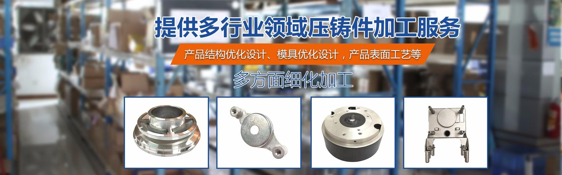 如何解决锌合金压铸件起泡问题